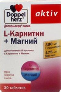 Доппельгерц Актив L-карнитин+магний таблетки N30