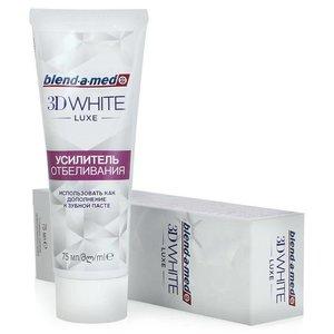 Blend-a-med 3D White Luxe Зубная паста Усилитель отбеливания 75 мл