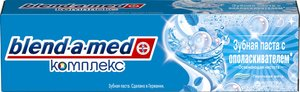 Blend-a-med Комплекс 7 Зубная паста с ополаскивателем 100 мл