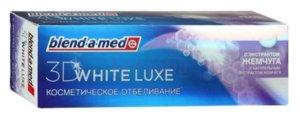 Blend-a-med 3D White Luxe Зубная паста с экстрактом жемчуга 75 мл