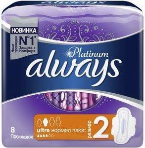 Always Platinum Ultra Normal Plus прокладки N8