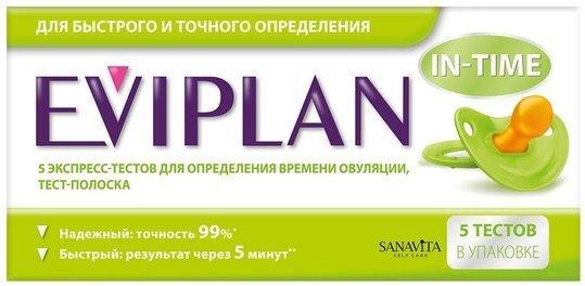 Тест на овуляцию Eviplan In-Time N5