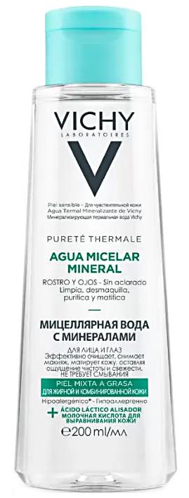 Purete Thermale мицеллярная вода с минералами для жирной и комбинированной кожи 200мл Vichy (Виши)