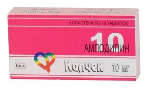 Калчек (Амлодипин) таблетки 10мг N 30