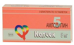 Калчек (Амлодипин) таблетки 5мг N 30