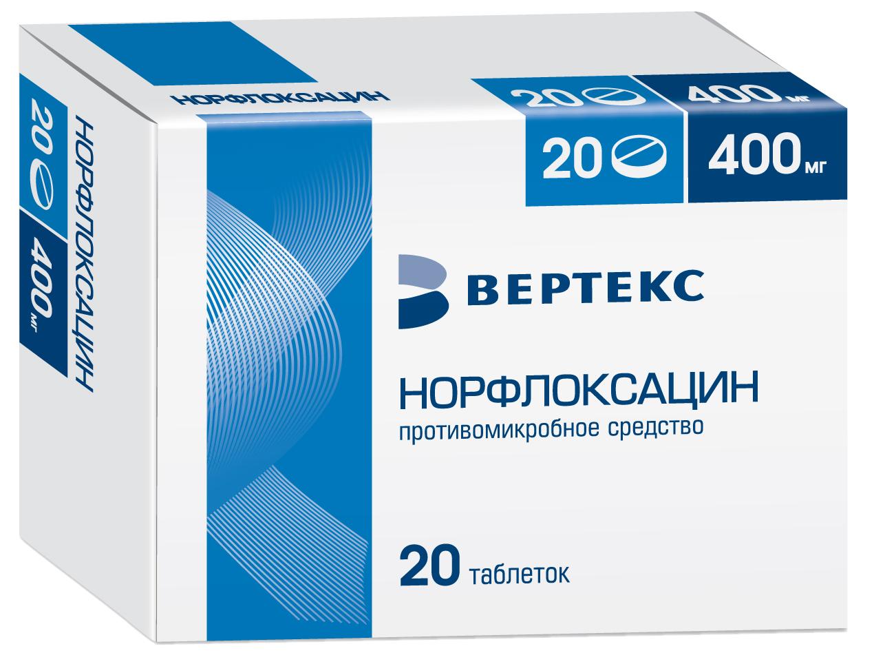 Норфлоксацин таб 400мг N20 Вертекс
