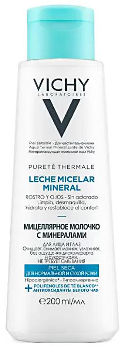 Purete Thermale молочко мицеллярное с минералами для сухой и нормальной кожи 200мл Vichy (Виши)