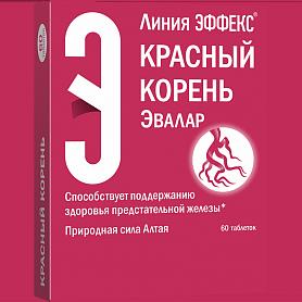 Красный корень таб N60 Эвалар