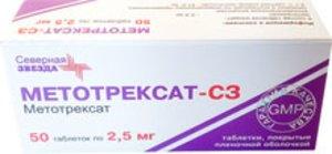 Метотрексат СЗ таблетки покрытые оболочкой плен 2,5мг N 50