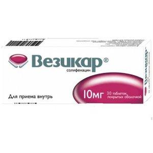 Везикар таблетки покрытые оболочкой плен 10 мг N 30