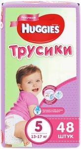 Huggies 5 Подгузники-трусики для девочек 13-17 кг 48 шт.