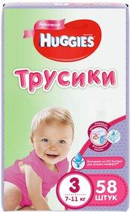 Huggies 3 Подгузники-трусики для девочек 7-11 кг 58 шт.