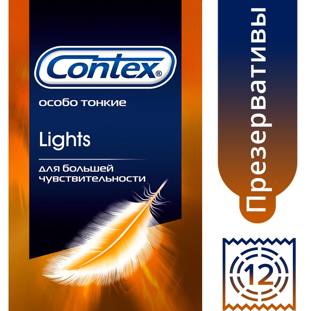 CONTEX Lights (особо тонкие) Презервативы №12