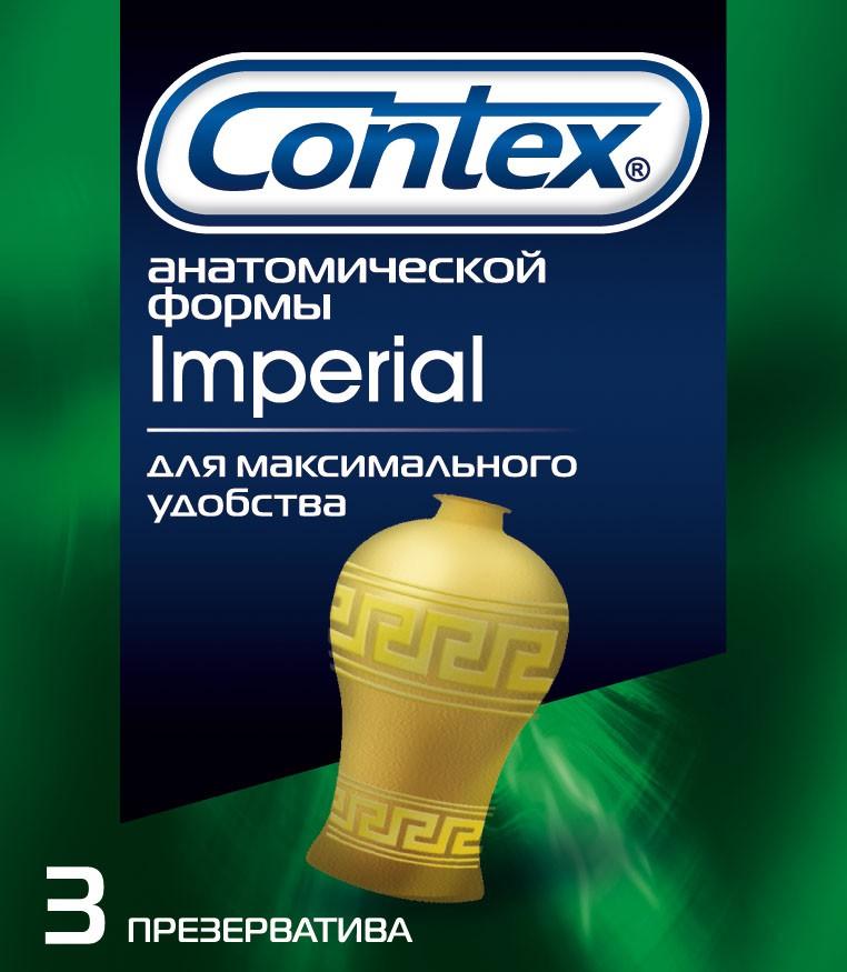Презервативы Contex Imperial N3 анатомической формы