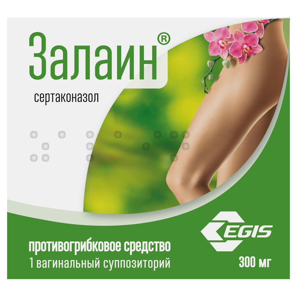 Залаин супп вагинальные 300мг N1